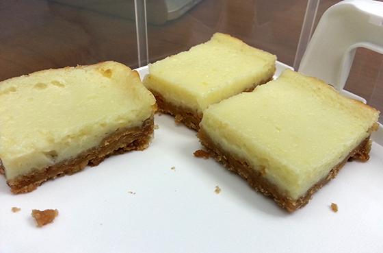 Butter Crunch Lemon Bars